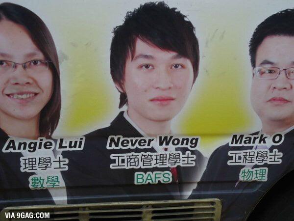 Hi, I'm Never Wong.