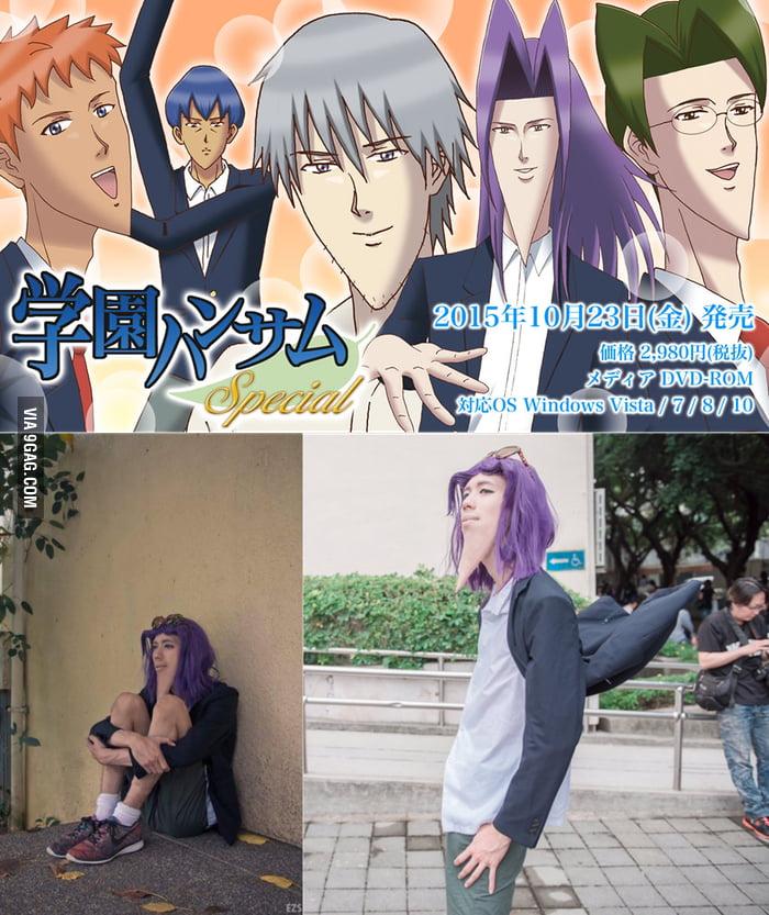 Gakuen handsome cosplay