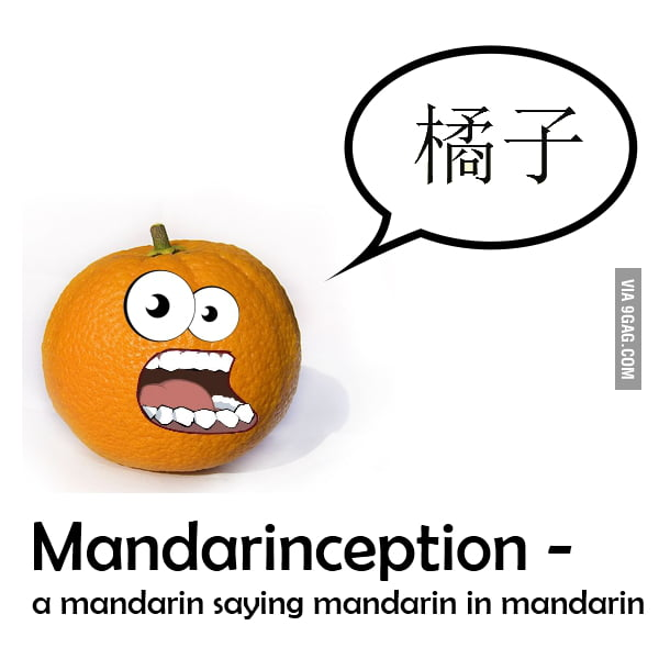 Mandarinception