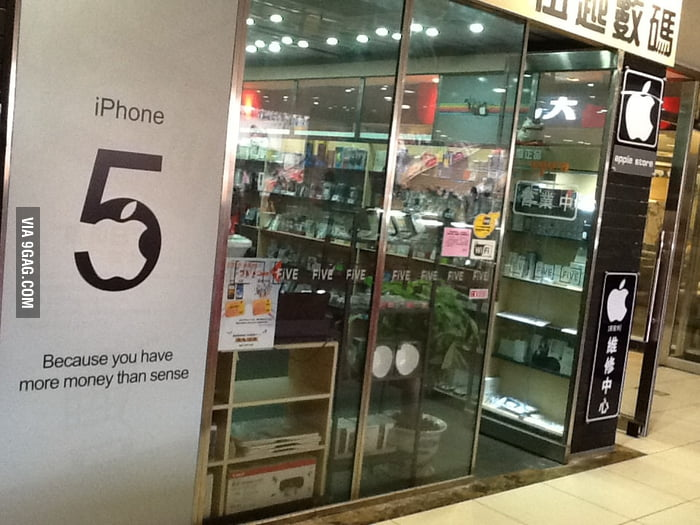 """China, Apple - China """"apple store"""" is being real honest"""
