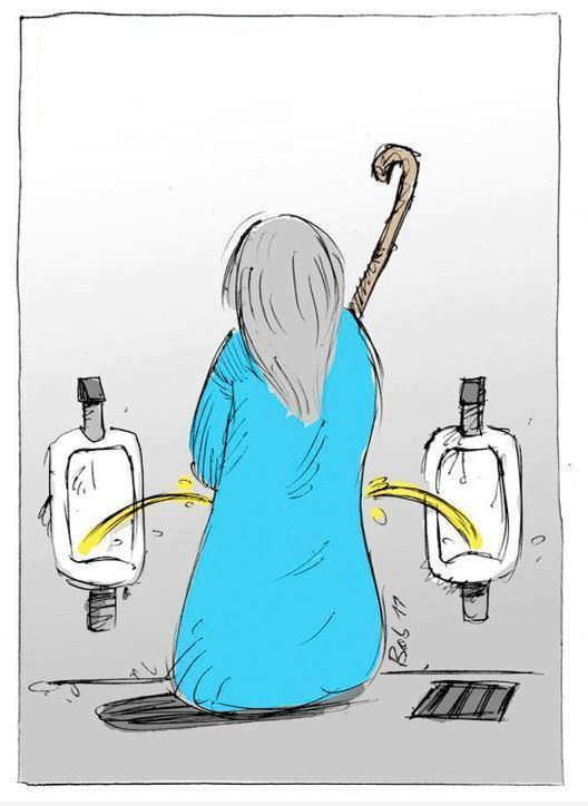Moses in washroom