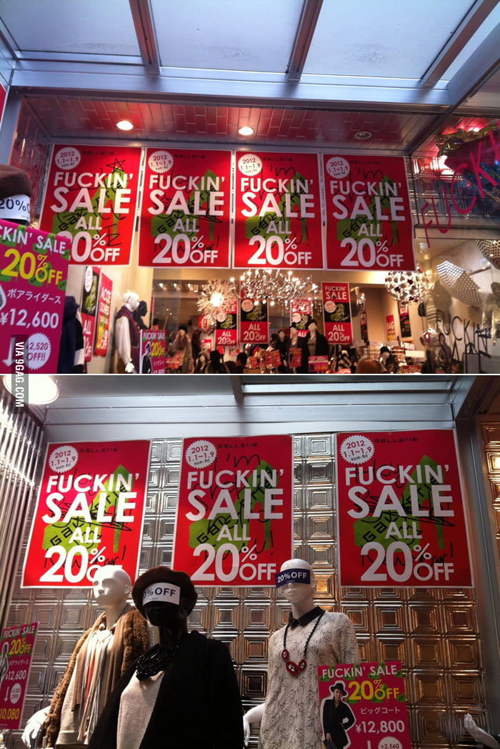 It's not normal sale, it's F**kin' Sale!