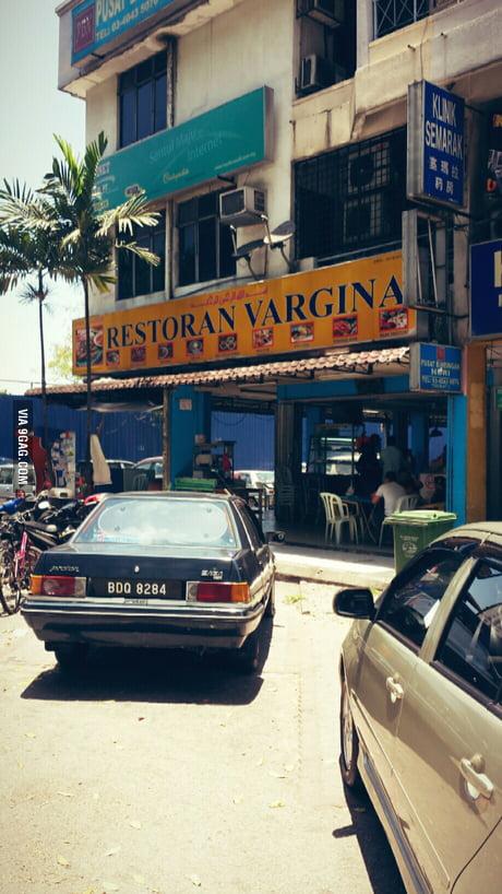Vargina