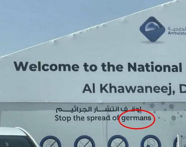 Those damn Germans
