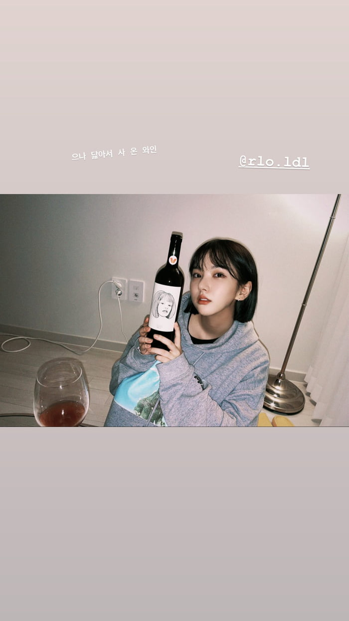 Photo : Sowon Instagram Story with Eunha
