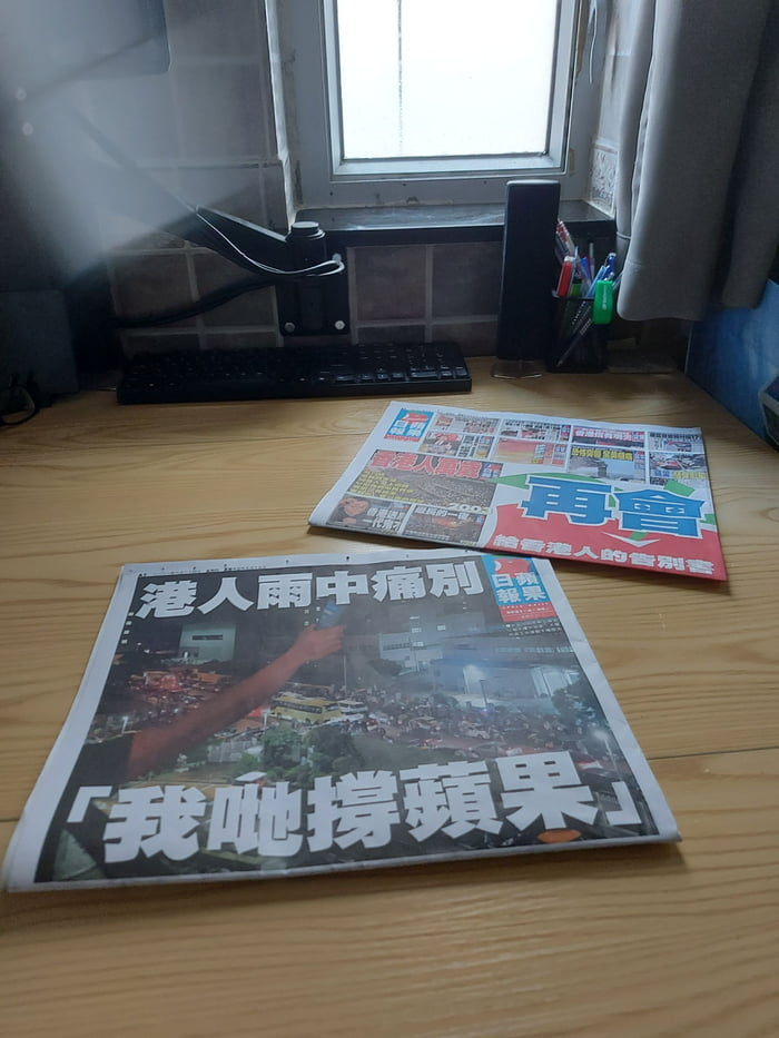 This is the last day of Apple Daily. A newspaper who dare against CCP in Hong Kong. No guns and fire, by fakes laws and silence, Our freedom strip away day by day