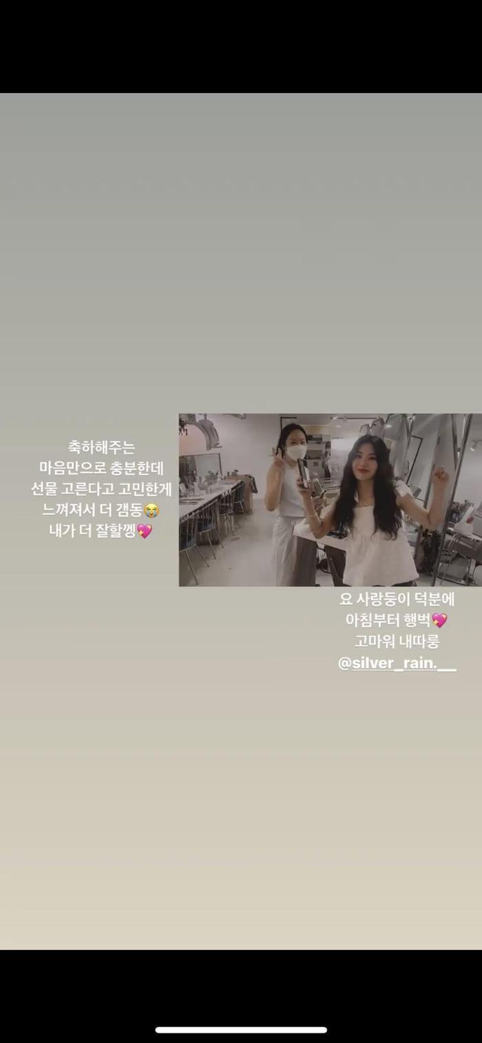 Photo : 210719 Ouiouia Hair Stylist Instagram Story Update with Kwon Eunbi