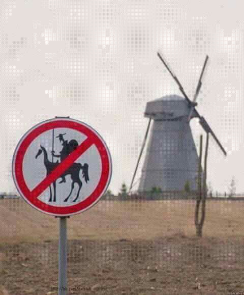 No Quijotes allowed..
