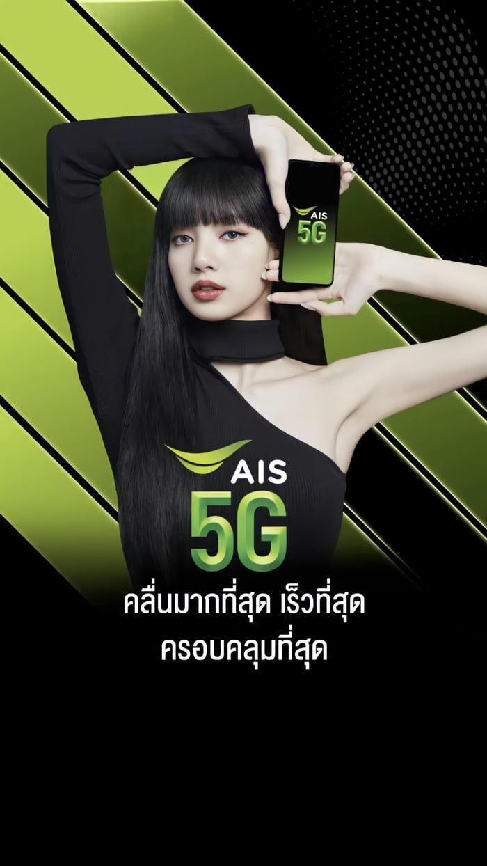 Photo : Lisa for AIS Thailand