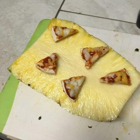 I heard you like pineapple pizza