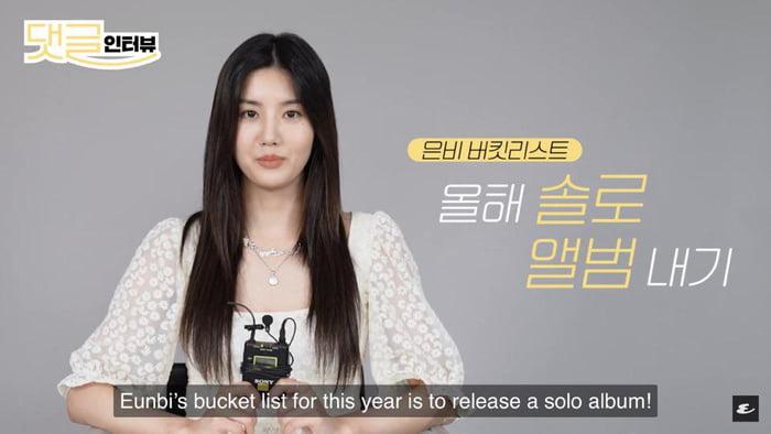 Photo : 210717 Ready for Kwon Eunbi Solo Album