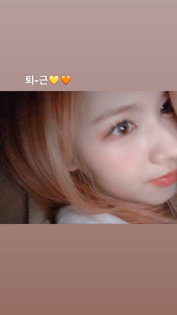 "Photo : Twicetagram story update - Sana ""Leaving work """