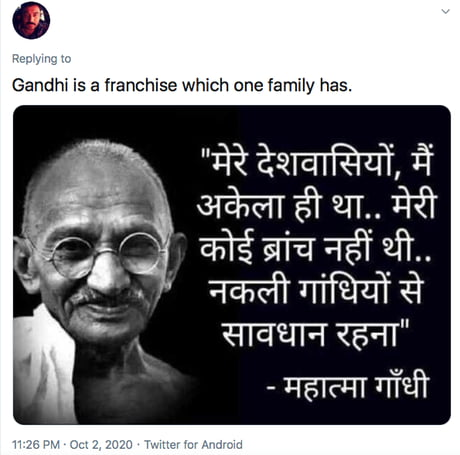 Best 30 Mahatma Gandhi Fun On 9gag