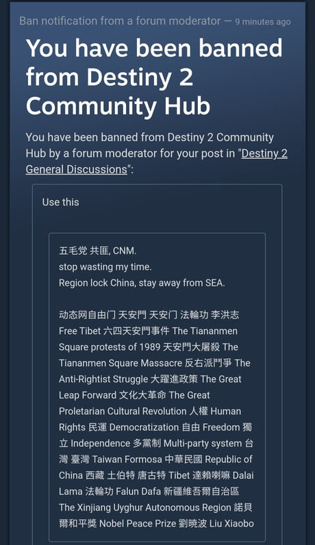 Got Banned For Posting Tiananmen Square Copypasta So Many China In Pvp Lobby 9gag After jonathan archer restored a damaged timeline, this event could be seen in the time stream as the timeline realigned itself. got banned for posting tiananmen square