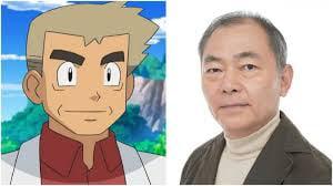 Unsho Ishizuka, the man who voiced Professor Oak, has passed away.