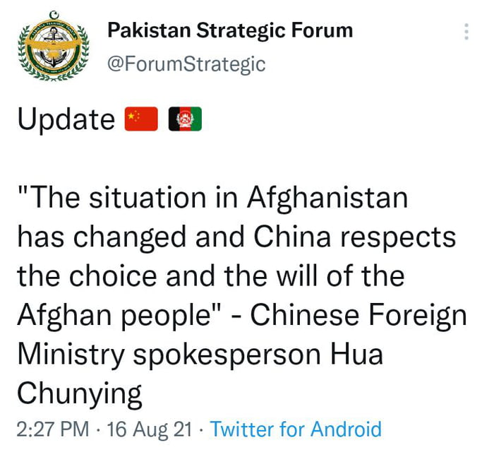 Oh yes, the will of the Afghan people.