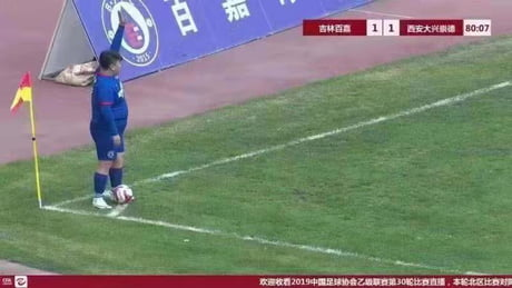 Chinese businessman bought Zibo Cuju, a second tier Chinese side, and told  the coach to play his son. - 9GAG