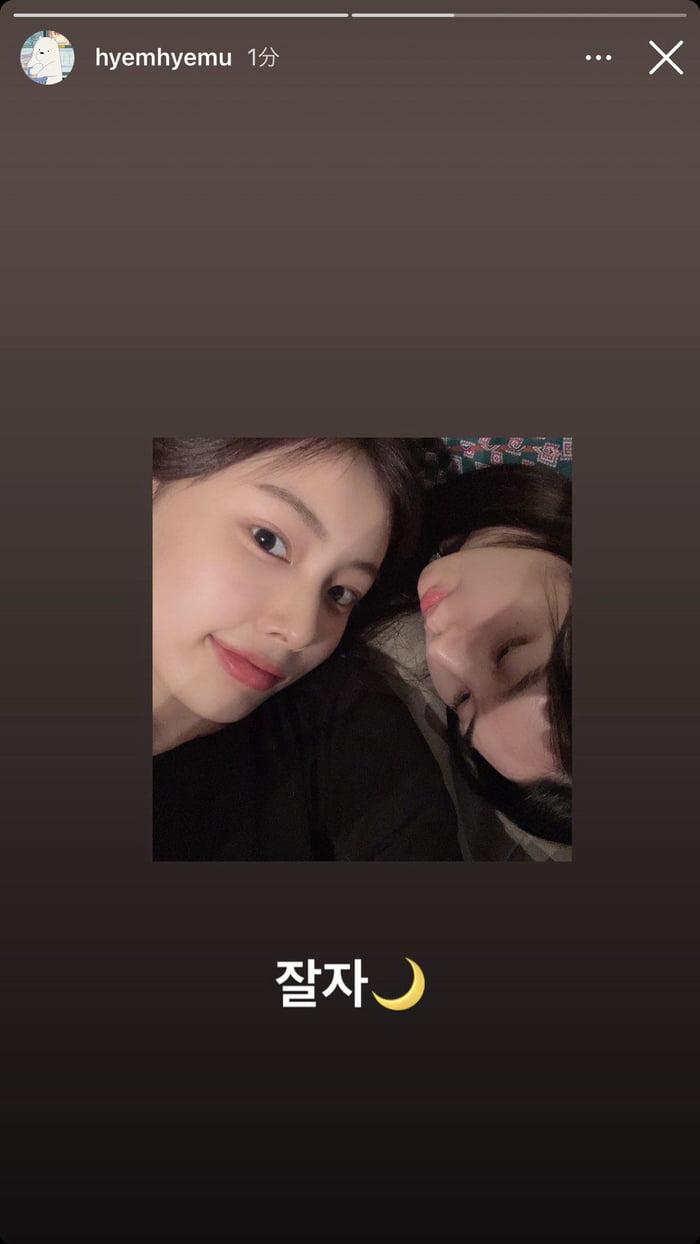 Photo : 210607 Kang Hyewon Instagram Story Update