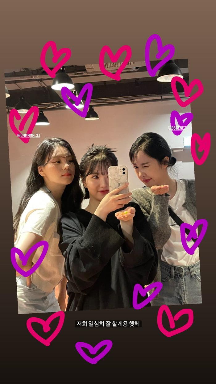 Photo : Eunha Instagram Story with SinB & Umji