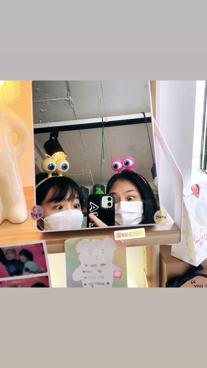 Photo : 210605 Choi Yena Instagram Story Update with Bibi