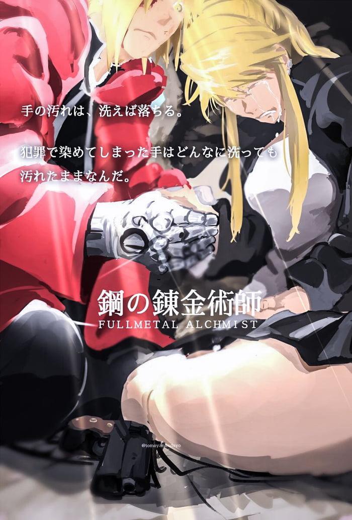 Japanese artist creates emotional anime posters, leaves netizens in tears entertainment  Japan Anime
