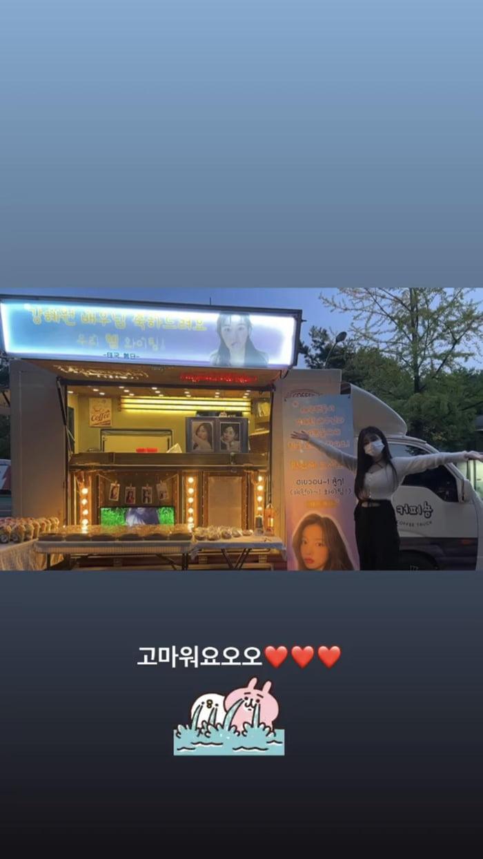Photo : 211009 Kang Hyewon Instagram Story Update