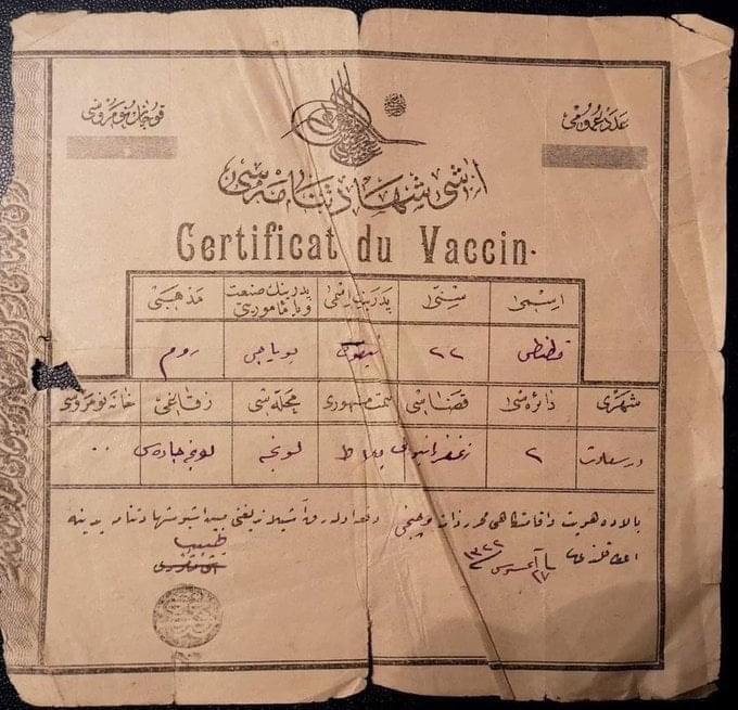 1904 Ottoman Empire Vaccination Certificate