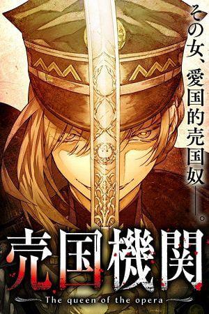 New manga from creator of Youjo Senki