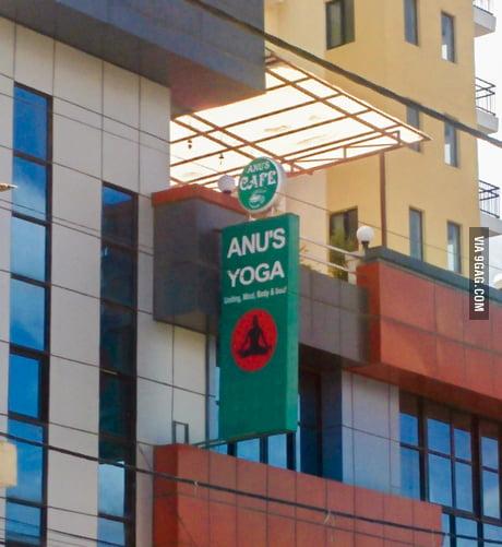 anus yoga