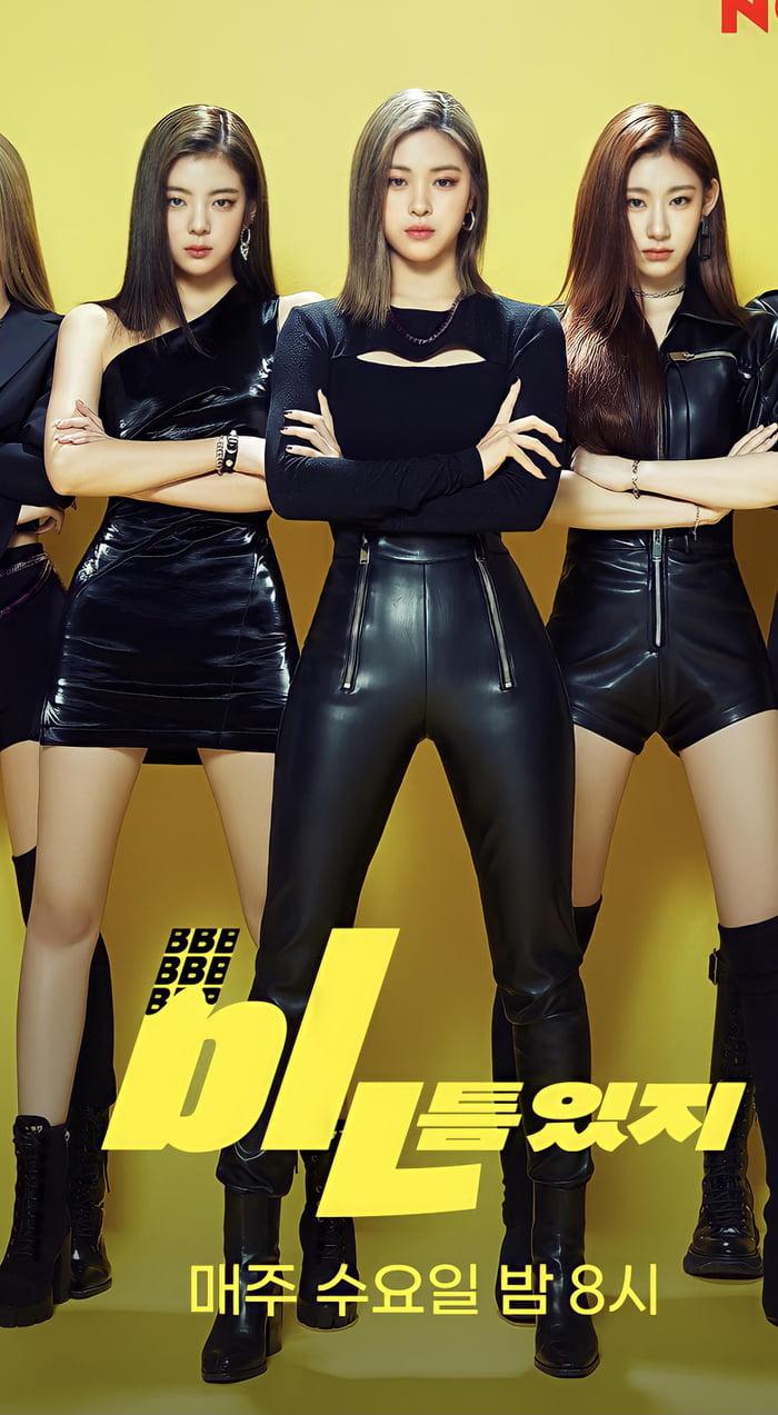 Photo : ITZY - Lia, Chaeryeong & Ryujin