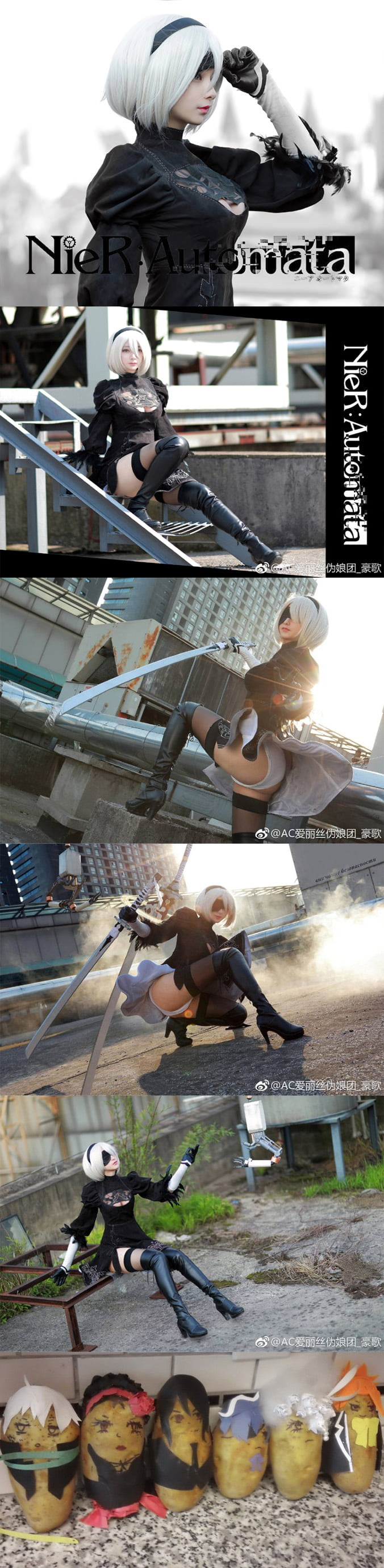 When a guy can cosplay better than most girls (haoge cosplay)