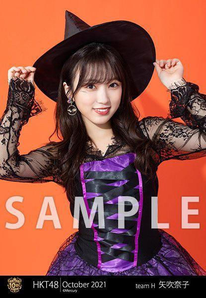 Photo : 211011 Yabuki Nako Halloween October 2021 Photo set!