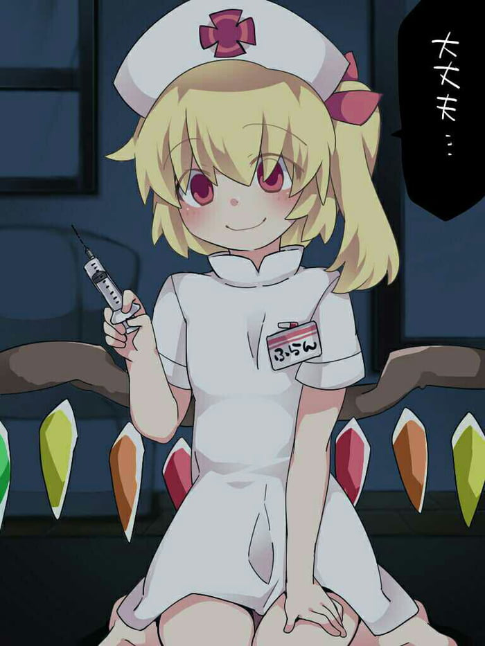 Nurse flandre will take care of you