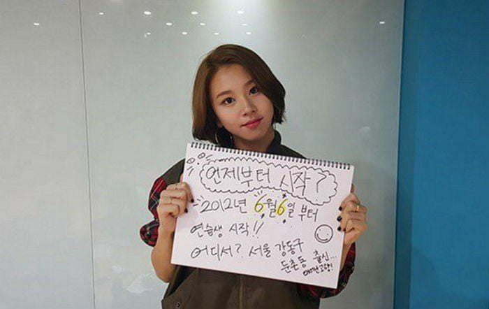 Photo : 9th of Chaeyoung in JYPE