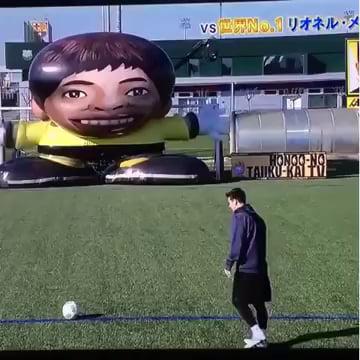 Messi Vs Giant Robot Goalkeeper